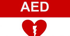 AED (เครื่องกระตุกหัวใจด้วยไฟฟ้า)